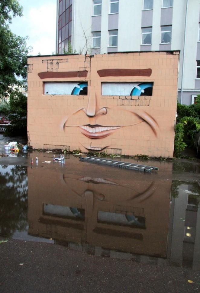 Įspūdingas gatvės menas