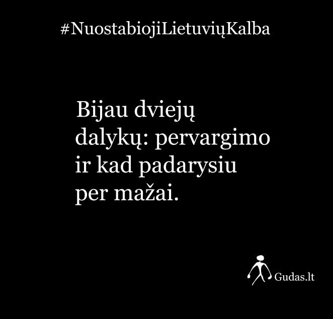 Rinkinys: Nuostabioji lietuvių kalba